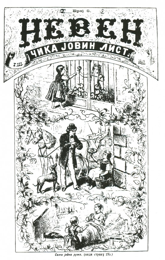 Cover of Neven magazine (1882)